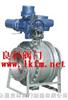 球阀:Q947F电动固定球阀