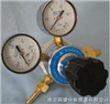 YQY-352氢气减压阀 气相色谱配件