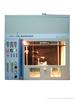HVR-4水平垂直燃烧试验仪