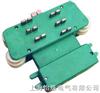 JD多極管式集電器