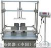 TSB002综合模拟运输振动台
