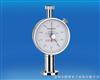 LX-CLX-C双针微孔材料邵氏硬度计