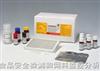 莱克多巴胺检测试剂盒