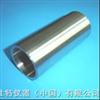 TSB018TSB018  小物件测试筒