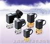 SMC温水用直动式电磁阀