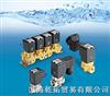 日本SMC水用2通电磁阀