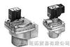 进口SMC集尘器2通电磁阀