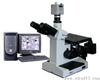 4XC-D数码摄影金相显微镜软件