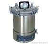 YXQ-LS-18SI自動手提式高壓蒸汽滅菌器