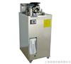 YXQ-LS-50A立式壓力蒸汽滅菌器