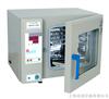 GZX-9076MBE電熱鼓風干燥箱