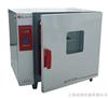BGZ-246電熱鼓風干燥箱