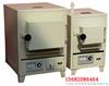 SX2-2.5-10,SX2-4-10齿科 炉