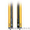 PSEN op4F-14-015德國PILZ光幕