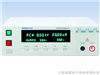 AN9632X耐压绝缘测试仪
