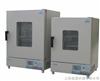 DHP-9052數顯不銹鋼電熱培養箱