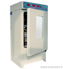 SPX-150B-D振荡培养箱