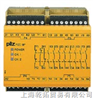 PMUT X1P德國PILZ計時繼電器
