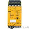 PSWZ X1P德國皮爾茲安全繼電器