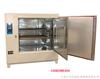 DL-101-100,DL-101-0,DL-101-1,DL-101-4电热高温鼓风干燥箱