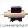 HX-914型(100-500)扭矩扳手专用扭矩传感器--HX-914型(100-500)