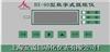 HX-90B数字式扭矩仪--HX-90B