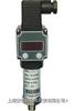 AR1500压力传感器--AR1500
