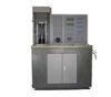 MMU-10屏显式端面磨损试验机MMU-10