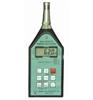 AWA5610C积分声级计