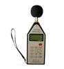 AWA6218A+/B+/C+噪声统计分析仪