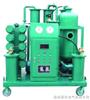 DZJ-30多功能高效真空滤油机
