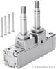 CJM-5/2-1/4-CH进口费斯托电磁阀