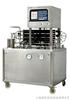 ST-20实验室微型超高温杀菌机