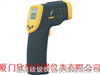 非接触式红外线测温仪AF-110非接触式红外线测温仪AF-110