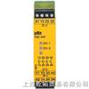 PNOZ X3.10P C 24VACDC 3n/o 1n/c 1so皮尔滋监控急停继电器