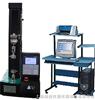 3KN电子万能材料试验机
