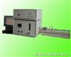 HCIS-100煤中硫含量红外测定仪