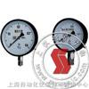YA-100-氨压力表-上海自动化仪表四厂