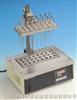 HSC-12氮吹仪|振荡器氮吹仪