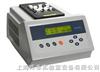 MK-20干式恒温器/恒温金属浴