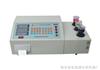 NJS-5鋁合金分析儀器