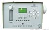 DFC—3BT粉尘采样器