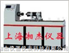 XJ-NZ彈簧扭轉試驗機 廠家
