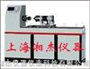 XJ-NZ微機控制扭轉試驗機