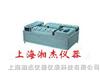 XJIC数显IC卡弯曲试验机