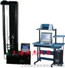 XJ830D纺织品拉伸强度测试仪
