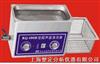 KQ-250B/KQ-250/KQ-250E/KQ-250V台式超声波清洗器