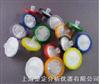 有機相針式過濾器/有機系針式樣品過濾器/一次性過濾頭(AA-56311)
