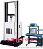 XJ818微機控制高低溫電子材料拉力機