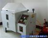 EST060小型盐雾试验机